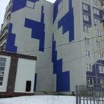 Утепление фасада панельного дома